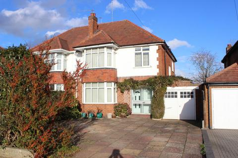 3 bedroom semi-detached house for sale - Baginton Road, Styvechale, Coventry