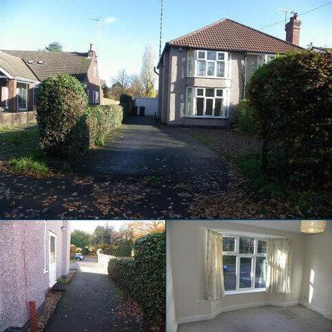3 bedroom semi-detached house for sale - Job's Lane, Tile Hill, Coventry CV4