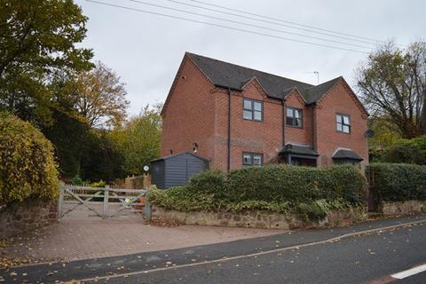 4 bedroom detached house for sale - Chester Road, Hinstock, Market Drayton TF9