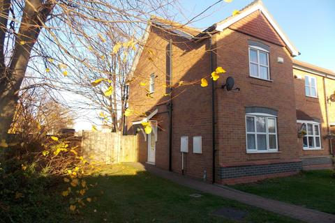 2 bedroom end of terrace house for sale - Bramble Close, Grimsby, DN31 2DB