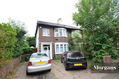 4 bedroom semi-detached house for sale - Pantmawr Road, Whitchurch, Cardiff