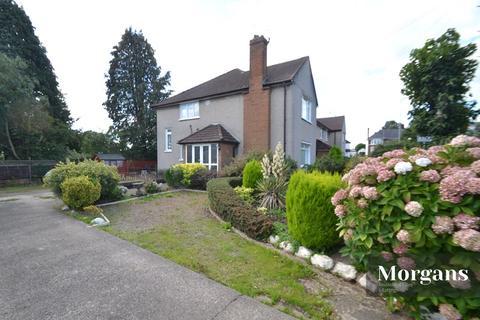 2 bedroom flat for sale - Heol Llanishen Fach, Rhiwbina, Cardiff