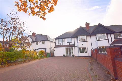 4 bedroom semi-detached house for sale - Streetsbrook Road, Solihull, B90 3PQ