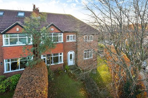 4 bedroom semi-detached house for sale - Carr Bridge Drive, Leeds, LS16 7BP