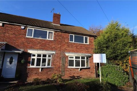 2 bedroom end of terrace house for sale - Hazelmere Close, Coventry, West Midlands