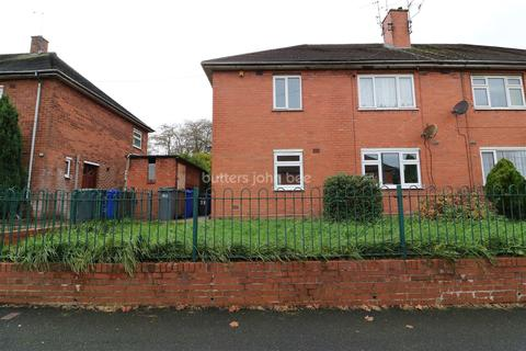 2 bedroom flat for sale - Ralph Drive, Sneyd Green