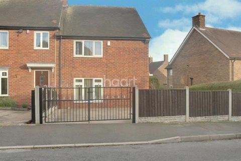 3 bedroom end of terrace house for sale - Stoneacre, Bestwood Park, Nottingham