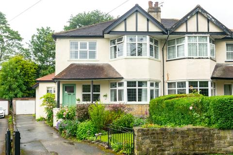 5 bedroom semi-detached house for sale - Hollin Gardens, Leeds, West Yorkshire, LS16