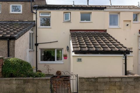 3 bedroom terraced house for sale - Holtdale Place, Leeds, West Yorkshire, LS16