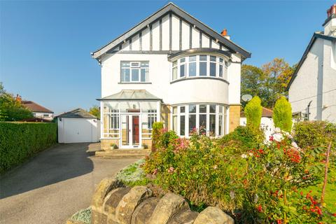 5 bedroom detached house for sale - Moor Allerton Gardens, Leeds, West Yorkshire, LS17