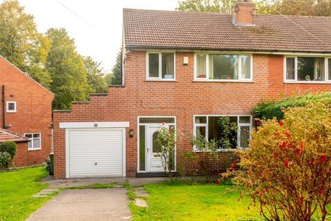 3 bedroom semi-detached house for sale - Woodland Grove, Leeds, West Yorkshire, LS7