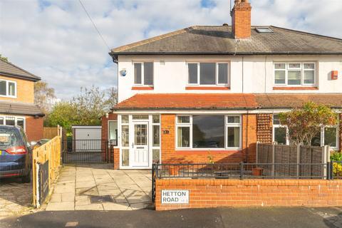 3 bedroom semi-detached house for sale - Hetton Road, Leeds, West Yorkshire, LS8
