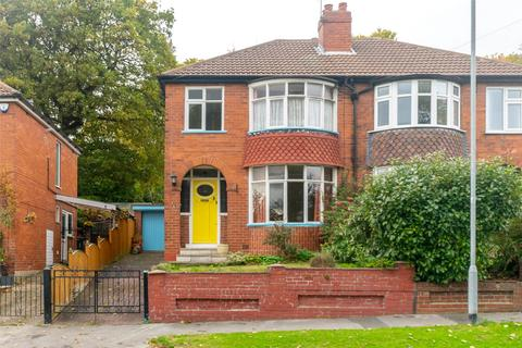 3 bedroom semi-detached house for sale - Coppice Way, Leeds, West Yorkshire, LS8