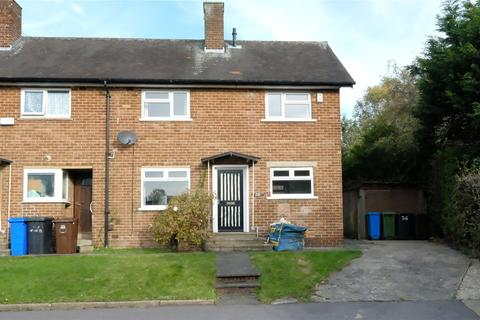 3 bedroom end of terrace house for sale - Lupton Road, Sheffield, South Yorkshire, S8