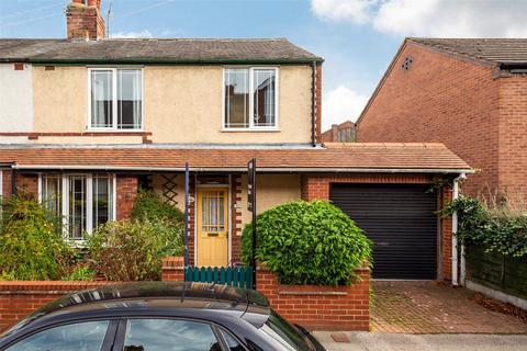 3 bedroom end of terrace house for sale - Albemarle Road, York, YO23