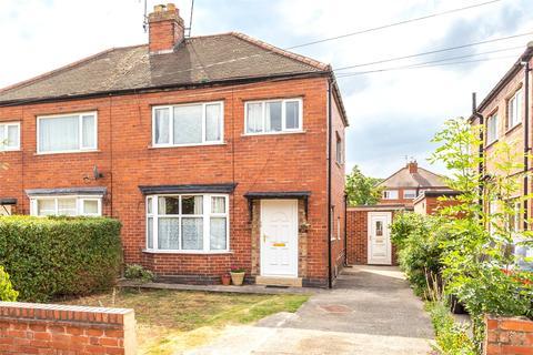 3 bedroom semi-detached house for sale - Danum Drive, York, YO10
