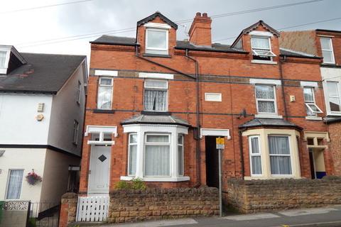 4 bedroom end of terrace house for sale - Nottingham Road, Sherwood Rise, Nottingham, NG7