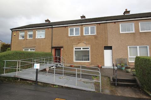 3 bedroom terraced house for sale - 54  Kimberley Street, Clydebank, G81  4QR