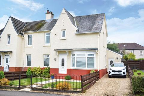 4 bedroom semi-detached house for sale - Monksbridge Avenue, Knightswood, Glasgow, G13 2DS