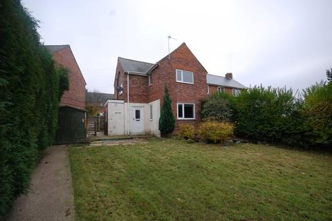 2 bedroom semi-detached house for sale - Dennison Crescent, Chester-Le-Street