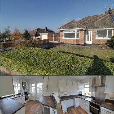 2 bedroom bungalow for sale - Cranworth Grove, Lightwood, ST3 7ET