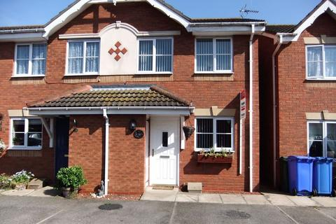 2 bedroom end of terrace house to rent - Baildon Court, Hedon, East Riding of Yorkshire
