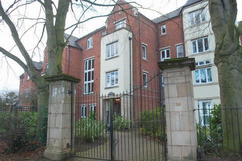 1 bedroom apartment for sale - Lalgates Court, 119 Harlestone Road, Northampton NN5 7AF