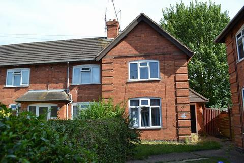 2 bedroom end of terrace house for sale - Carlton Gardens, Kingsley, Northampton NN2 7DH