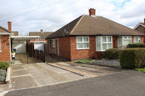 2 bedroom semi-detached bungalow for sale - Edgehill Road, Duston, Northampton NN5 6BZ