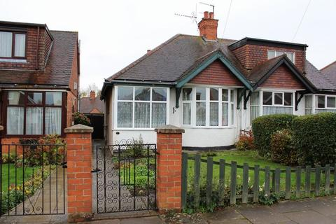 2 bedroom semi-detached bungalow for sale - Franklin Crescent, Duston, Northampton NN5 5NS