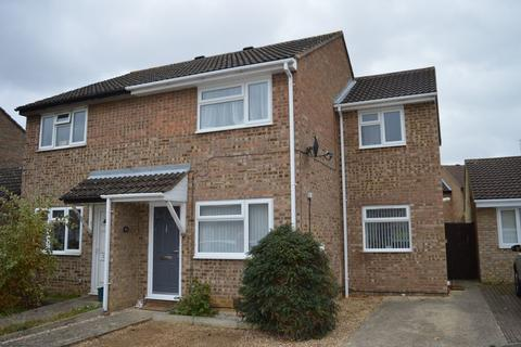 3 bedroom semi-detached house for sale - Manorfield Close, Little Billing, Northampton NN3 9SP