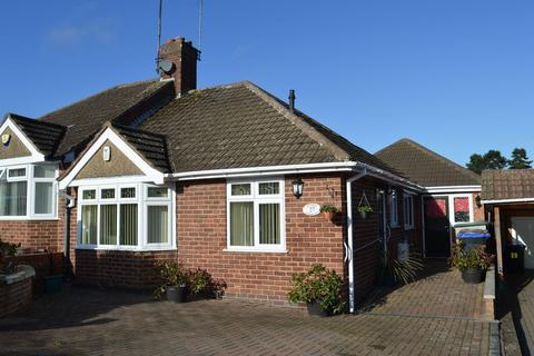 3 bedroom semi-detached bungalow for sale - Landsdown Drive, Westone, Northampton NN3 3ED