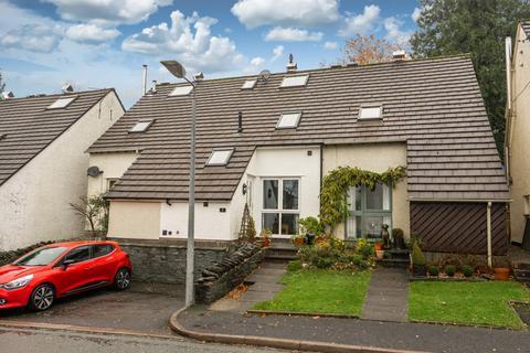 2 bedroom terraced house for sale - 5 Kirkfield Rise, Ambleside, Cumbria LA22 9DX