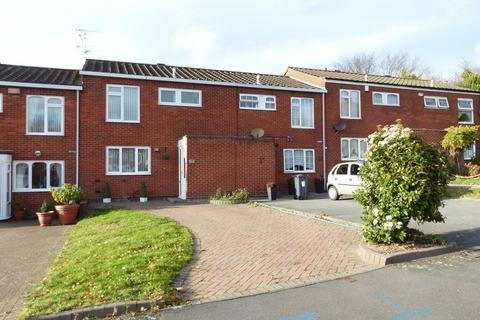 3 bedroom semi-detached house for sale - Almond Croft, Great Barr, Birmingham, West Midlands