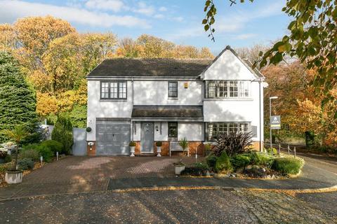 4 bedroom detached house for sale - Dobson Close, Wrightington, WN6 9ES