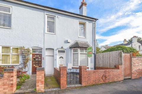 3 bedroom end of terrace house for sale - South Street, Harborne, Birmingham, B17 0DB - EXTENDED KITCHEN/  THREE BEDROOM END OF TERRACE