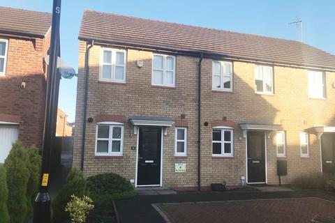 2 bedroom end of terrace house to rent - Jersey Close, Stoke Village, Coventry