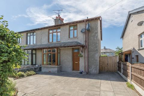 3 bedroom semi-detached house for sale - 53 Appleby Road, Kendal