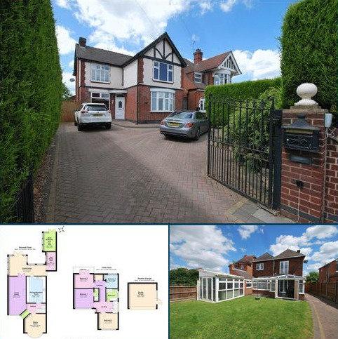 4 bedroom detached house to rent - Wilsons Lane, Longford