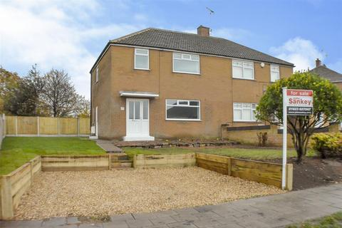 3 bedroom semi-detached house for sale - Mount Crescent, Warsop