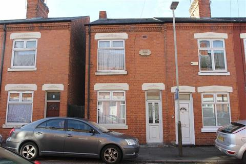 3 bedroom end of terrace house for sale - Moores Road, Belgrave, Leicester