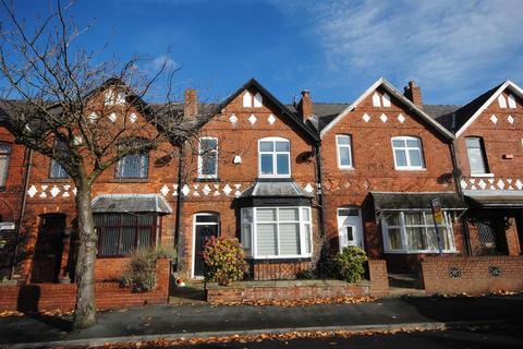 4 bedroom terraced house for sale - Swinley Lane, Swinley, Wigan