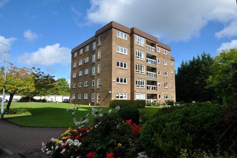2 bedroom flat for sale - Hutchison Court, Giffnock, Glasgow, G46