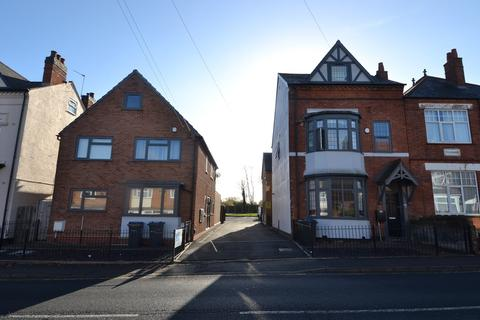 14 bedroom property for sale - College Road, Moseley, Birmingham, B13