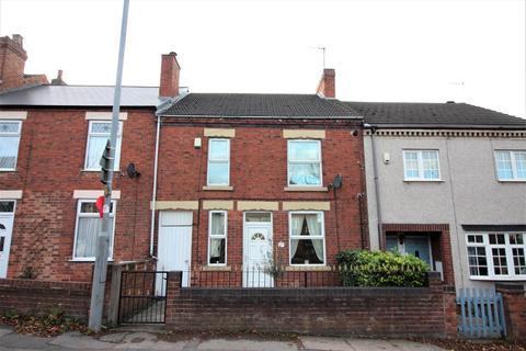 3 bedroom terraced house for sale - Nottingham Road, Giltbrook, Nottingham, NG16