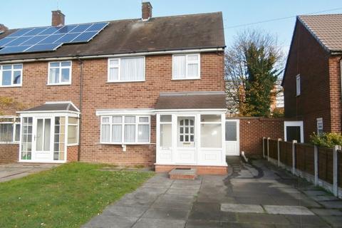 3 bedroom end of terrace house to rent - Hamstead Road, Great Barr, Birmingham