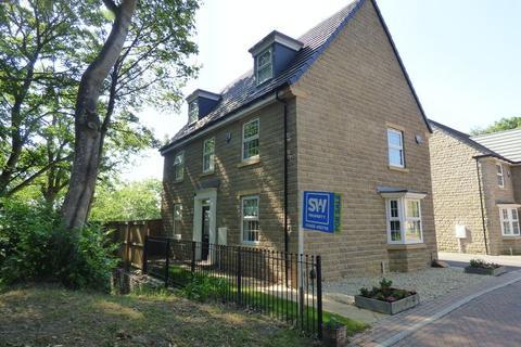 5 bedroom detached house for sale - Bluebell Drive, Bradford