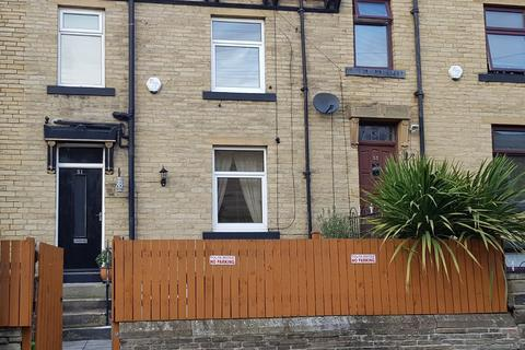 3 bedroom terraced house for sale - Second Street, Low Moor