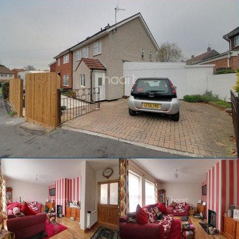 3 bedroom semi-detached house for sale - Saltmarsh Drive, Lawrence Weston, BS11