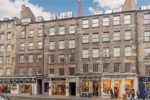 1 bedroom flat to rent - 493 Lawnmarket, Old Town, Edinburgh, EH1 2PB